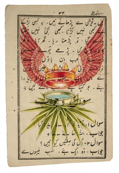 Stotik - winged crown