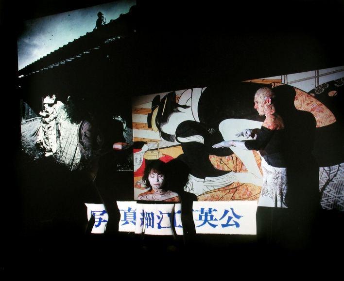 Eikoh Hosoe:Ukiyo-e Projections 2004 howard greenberg gallery