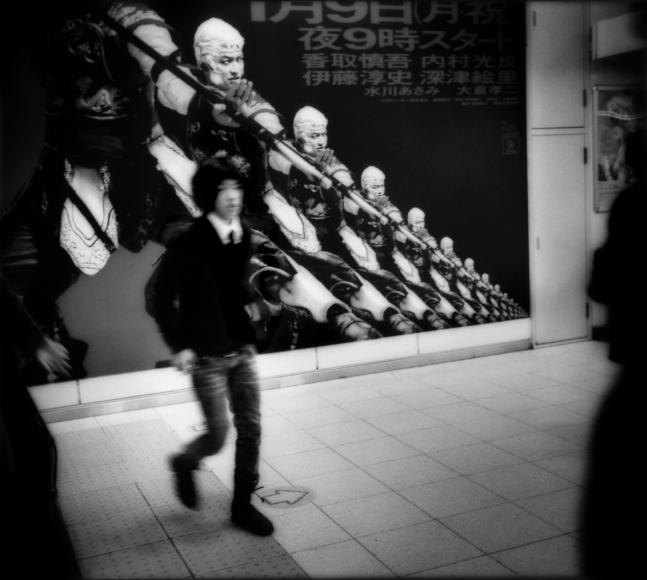 James Whitlow Delano, Mangaland, Samurai vanishing point, Shibuya, Tokyo, Japan, 2008, Sous Les Etoiles Gallery