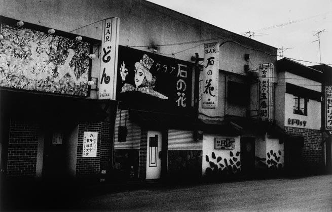 Daido Moriyama Hokkaido, 1973