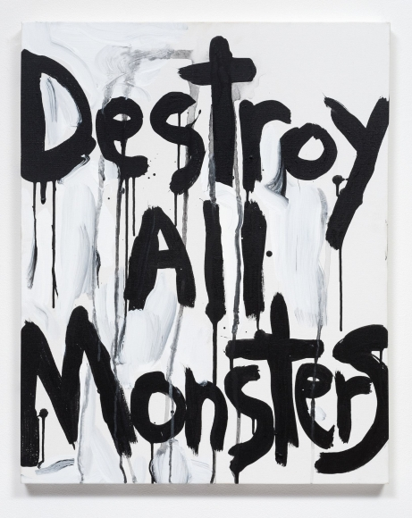 Kim Gordon, Destroy All Monsters, 2015