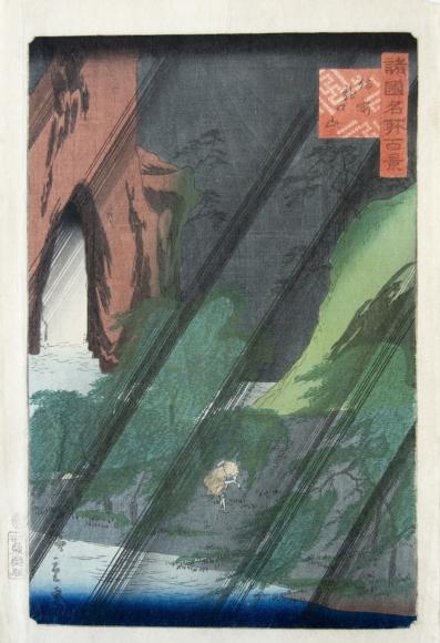 Utagawa Hiroshigi II Tatsugushi Mountain, Bizen, 1860