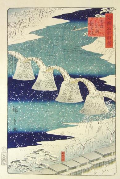 Suzuki Hiroshige II Kintai Bridge (the Brocade Sash Bridge), At Iwakuni, Suo Provinve, 1859