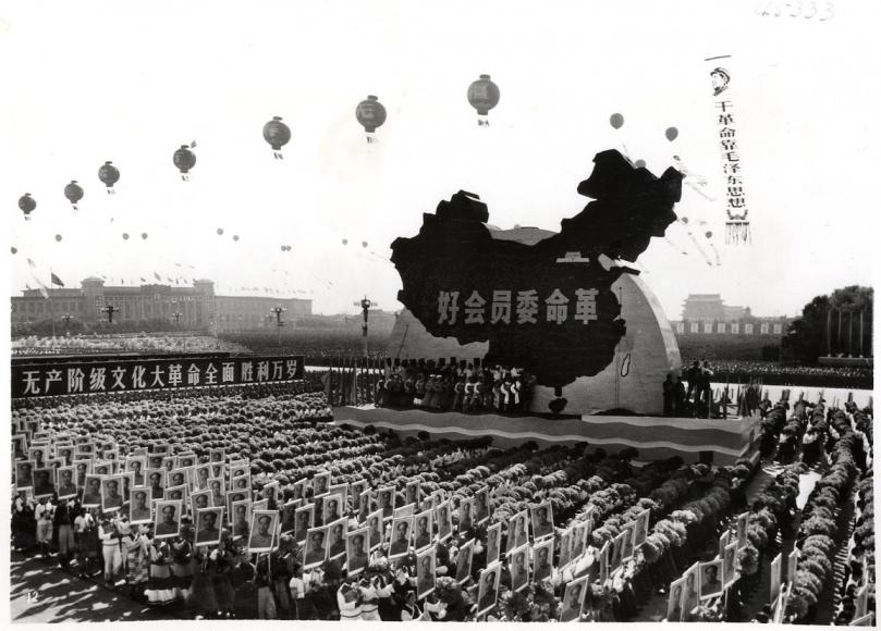 Xinhua News Agency Archive, Beijing circa 1970