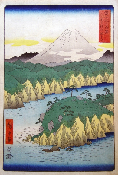 Utagawa Hiroshige View of Mt. Fuji from Sagami Province 1858