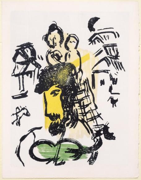 Marc Chagall, En Heritage, Woodcut