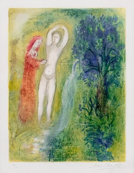 Marc Chagall, Daphnis et Chloe, Lithograph