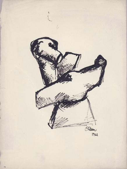 Figural Sculpture Study, 1928, Ink on Paper, 15 x 11 inches