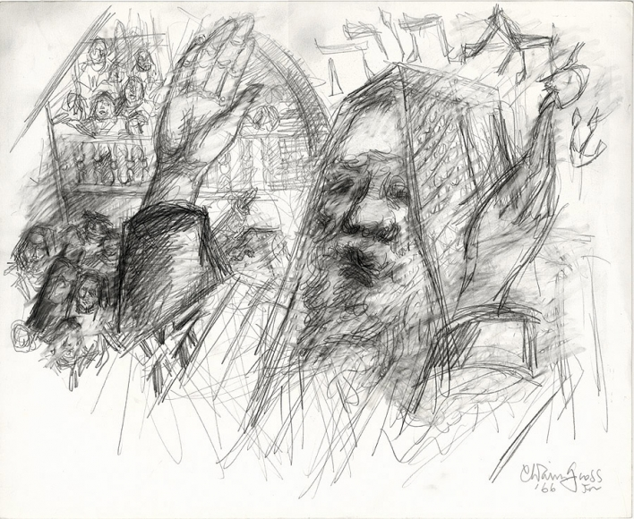 """Pencil drawing depicting a bearded man, wrapped in a prayer shawl, with his hands raised. He is positioned at the right of the composition facing the left. Below him on the left are various distant figures, above which are a series of other figures positioned on a balcony. Above the man's head are the Hebrew words """"שִׂמְחַת תּוֹרָה"""", lit. """"Rejoicing with/of the Torah"""" in English, denoting the Jewish holiday of Simchat Torah."""