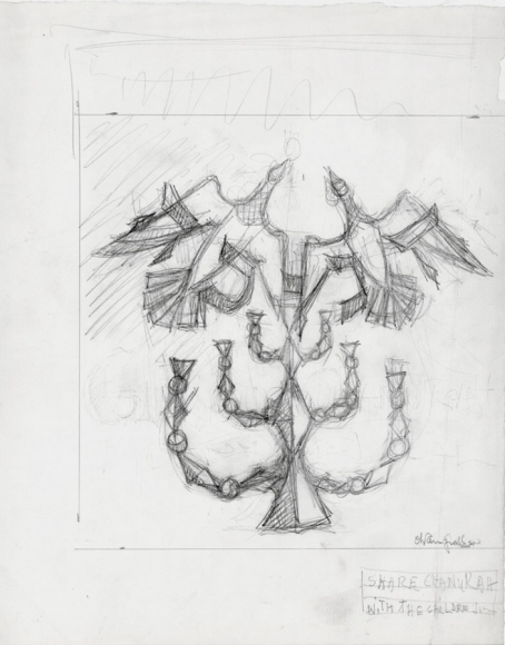 """Pencil sketch of a geometrical menorah complete with three sets of increasingly small arms that emerge from the stem. On top of them are two bird-like sketches, on which the hebrew word """"חֲנוּכָּה"""" or """"Chanukah"""" is superimposed."""
