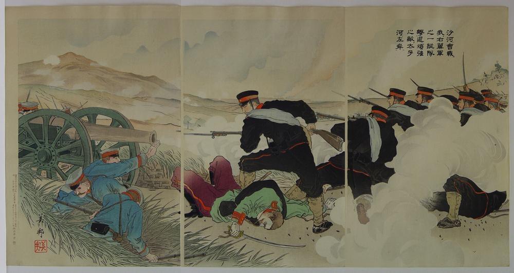 Takahashi Biho (Yoshikuni), (act. 1904-05), The Battle of Shaho River (near Liaoyang Manchuria), Russo-Japanese War, 1904, Oban triptych, Japanese ukiyoe, Japanese ukiyo-e, Japanese woodblock print, Japanese hanga, Japanese Meiji hanga