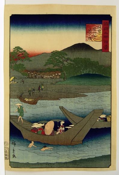 Utagawa Hiroshige II (1826-1869) The Ferry Landing at Miya River in Ise Province from the series One Hundred Views of the Provinces 1859 Oban tate-e, Japanese woodblock prints, ukiyoe, ukiyo-e, fukeiga, landscape prints, hanga