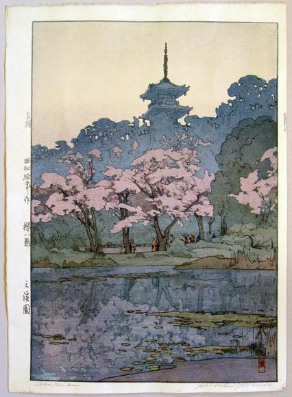Yoshida Hiroshi, (1876-1950), Sankeien; Sankeien, 1935 (Showa 10), Oban tate-e, Japanese hanga, Japanese shin hanga, Japanese woodblock print