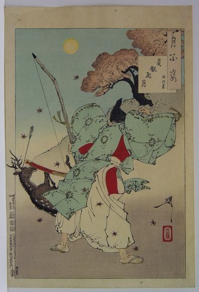 Tsukioka Yoshitoshi (1839-92) Joganden Moon: Minamoto no Tsunemoto from the series One Hundred Aspects of the Moon 1888 Oban tate-e, Japanese woodblock prints, ukiyoe, ukiyo-e, hanga, Meiji prints