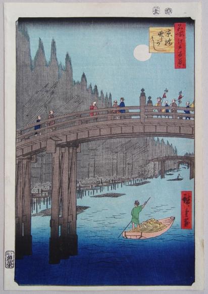 Utagawa Hiroshige (1797-1858) Bamboo Yards, Kyobashi Bridge from the series One Hundred Famous Places in Edo 1857, 12th month Oban tate-e, Japanese woodblock prints, ukiyo-e, ukiyoe, fukeiga, landscape prints