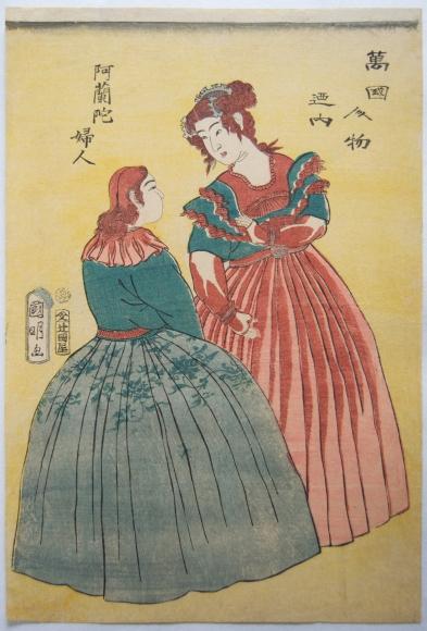 Utagawa, Kuniaki II, ukiyo-e, Japanese print, print, woodblock print, Yokohama, foreigners, Dutch, women, red, yellow, Japanese woodblock print, for sale, new york city, nyc, Japan, art, gallery, 1861