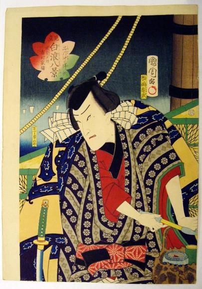 Toyohara Kunichika (1835-1900) Returning Sails off the Coast of Shinagawa from the series Eight Views of Bandits Parodied  1865, 7th month Oban tate-e, Japanese woodblock prints, ukiyoe, ukiyo-e, hanga, yakushae