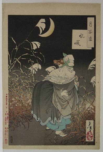 Tsukioka Yoshitoshi, (1839-92) Konkai, Cry of the Wolf from the series One Hundred Aspects of the Moon, 1886, Oban tate-e, Japanese ukiyo-e, Japanese ukiyoe, Japanese hanga, Japanese meiji print, Japanese woodblock print