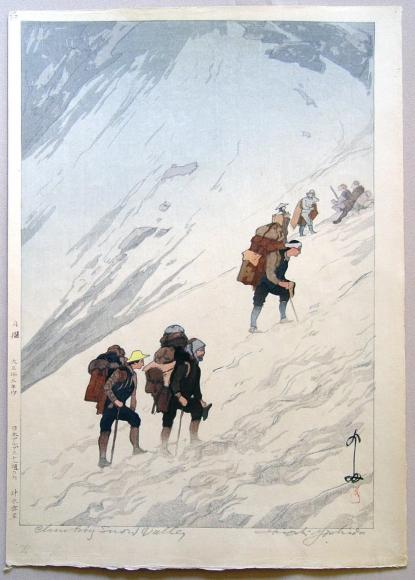 Yoshida Hiroshi, (1876-1950), Climbing Snow Valley, 1926 (Taisho 15), Oban tate-e, Japanese woodblock print, Japanese hanga, Japanese shin hanga