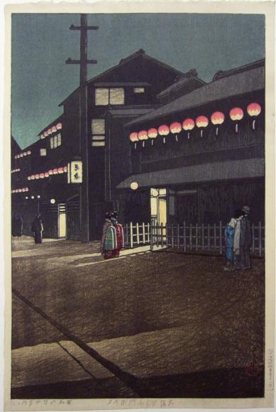 Kawase Hasui (1883-1957) Evening at Soemoncho, Osaka from the series Collection of Scenic Views of Japan II, Kansai Edition 1933 Oban tate-e, Japanese woodblock prints, ukiyoe, ukiyo-e, hanga, fukeiga, landscape prints, shin hanga