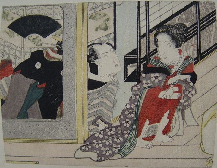 Utagawa Kunisada (1786-1865) A man Leaning out to chat with a seated woman as another woman tries to get his attention ca. 1830 Koban yoko-e, Japanese woodblock prints, ukiyoe, ukiyo-e, shunga, erotic prints, hanga
