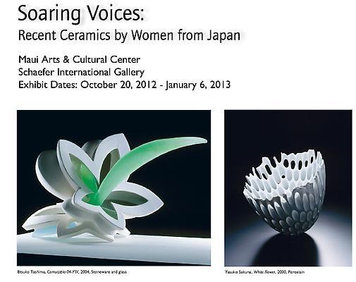 Soaring Voices - Contemporary Japanese Women Ceramic Artists - News - Joan B Mirviss LTD | Japanese Fine Art | Japanese Ceramics