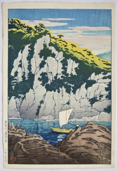 Kawase Hasui, (1883-1957),Kisogawa Horaiiwa, Horai Rock at Kiso River, 1928, Dai oban tate-e, Japanese woodblock print, Japanese hanga, Japanese shin hanga