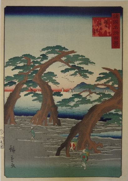 Utagawa Hiroshige II (1826-1869) ​Maiko beach, Harima Province, from the series One Hundred Views of the Provinces 1859 Oban tate-e, Japanese woodblock prints, ukiyoe, ukiyo-e, hanga, fukeiga, landscape prints