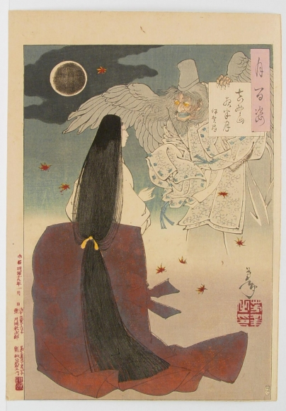 Tsukioka Yoshitoshi , (1839-92), Iga no Tsubone, One Hundred Aspects of the Moon, 1886, Oban tate-e, Japanese ukiyoe, Japanese ukiyo-e, Japanese woodblock print, Japanese hanga, Japanese Meiji print