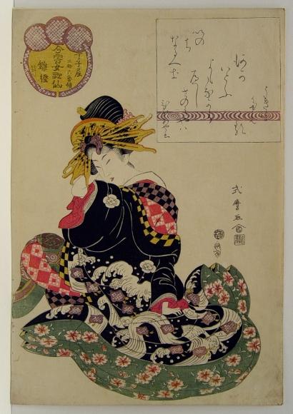 Kitagawa Shikimaro, (fl. 1810),Courtesan of Choji-ya from the Set of 36 Female Poetic Immortals in the Modern Style,Imayo onna kasen, sanjurokuban tsuzuki, 1813, Oban tate-e, Japanese woodblock print, Japanese ukiyoe, Japanese ukiyo-e, Japanese hanga, Japanese bijinga