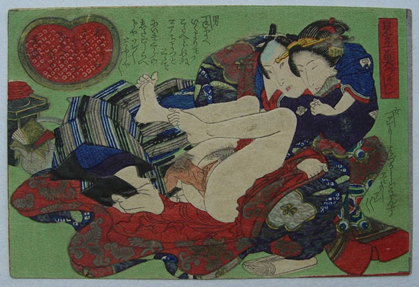 Attr. to UTAGAWA KUNISADA (1786-1864) Bride from the series Parodies of Couples Making Love According to the Sea 1835 Koban yoko-e, Japanese woodblock prints, ukiyoe, ukiyo-e, shunga, erotic prints