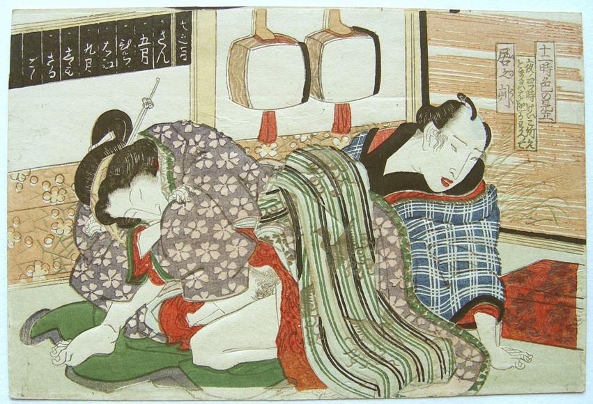 Keisai Eisen (1790-1848) Hour of the Boar from the series Colorful Parody of the Twelve Hours 1820  Double koban yoko-e, Japanese woodblock prints, ukiyoe, ukiyo-e, hanga, shunga, erotic prints