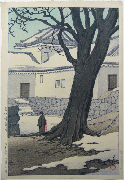 Kawase Hasui (1883-1957) ​Lingering Snow at Hakone Castle from the series Selection of Views of Tokaido 1934 Oban tate-e, Japanese woodblock prints, ukiyoe, ukiyo-e, shin hanga, fukeiga, landscape prints