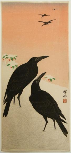 Ohara Koson, (1877-1945), Crows on hillside in snow, ca. 1930, Otanzaku, Japanese hanga, Japanese shin hanga, Japanese woodblock print