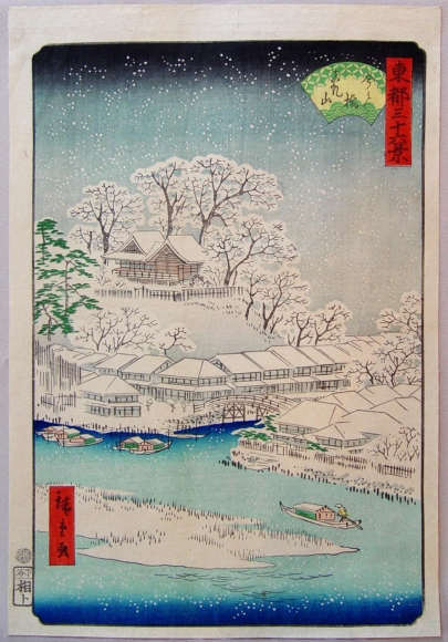 Utagawa Hiroshige II, (1826-1869), Imado Bridge and Matsuchiyama Shrine on a Hill, Thirty-six Views of the Eastern Capital, 1862, 1st month, Oban tate-e, Japanese ukiyoe, Japanese ukiyo-e, Japanese woodblock print, Japanese hanga, Japanese fukei-ga