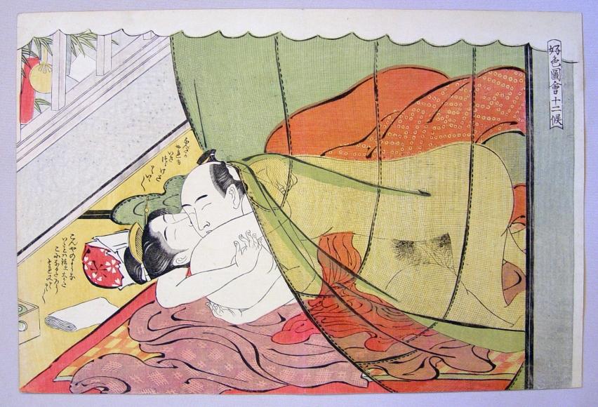 Katsukawa Shuncho (1780-95) The Seventh Month from the series Erotic Prints for the Twelve Months ca. 1788 Oban yoko-e, Japanese woodblock prints, hanga, ukiyoe, ukiyo-e, shunga