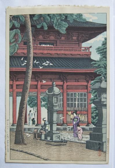 Tsuchiya Koitsu (1870-1949) Ikegami Honmonji Temple Oban tate-e, Japanese woodblock prints, ukiyoe, ukiyo-e, shin hanga, fukeiga, landscape prints