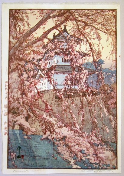 Yoshida Hiroshi, (1876-1950), Hirosaki Castle, Hirosakijo, 1935 (Showa 10), Oban tate-e, Japanese hanga, Japanese shin hanga, Japanese woodblock print