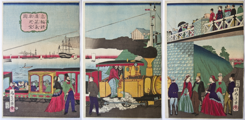 Shosai Ikkei (act. ca. 1870-80) A Steam Engine on the Railroad at Takanawa Oban tate-e triptych, Japanese woodblock prints, ukiyoe, ukiyo-e, Meiji prints