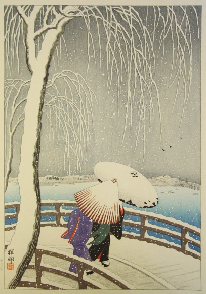 Ohara Koson (1877-1945) Yanagi Bridge in Snow  1927  Oban tate-e, Japanese woodblock prints, ukiyoe, ukiyo-e, shin hanga, fukeiga, landscape prints