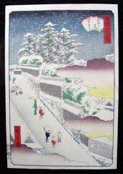 Utagawa Hiroshige II, (1826-1869), Kasumigaseki Secchu, Kasumigaseki in Snow, 5th month, 1862 (Bunkyu 2), Oban tate-e, Japanese woodblock print, Japanese ukiyoe, Japanese ukiyo-e, Japanese hanga, Japanese fukei-ga, Japanese landscape
