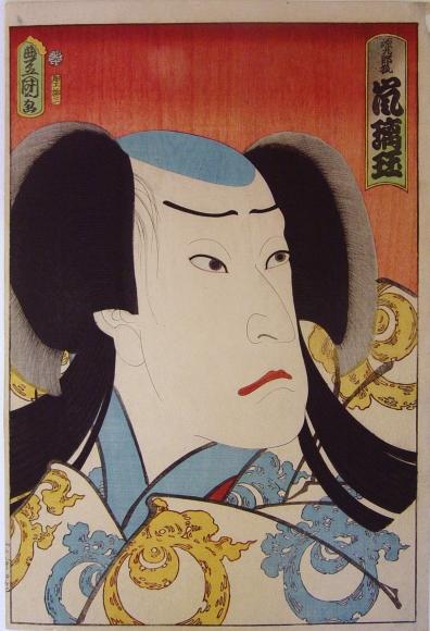 Utagawa Kunisada (1786-1865) Actor Arashi Rikaku II in the role of Genkuro The Fox from the play Yoshitsune and the Thousand Cherry Trees 1863, 7th month Oban tate-e, Japanese woodblock prints, ukiyoe, ukiyo-e, hanga, yakusha-e, kabuki