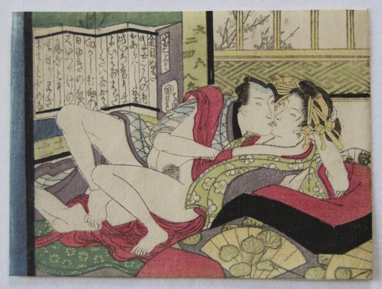 Utagawa Kunisada, (1786-1864), Couple makes love as woman rests on elbow, Above are the long months, 1829, Shunga koban, Japanese ukiyoe, Japanese ukiyo-e, Japanese woodblock print