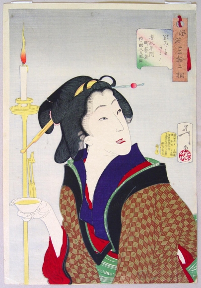 Tsukioka Yoshitoshi, (1839-92), Thirsty, The Appearance of a Town geisha in the Ansei Era from the series Thirty-two Aspects of Customs and Manners, 1888, Oban tate-e, Japanese woodblock print, Japanese ukiyoe, Japanese ukiyo-e, Japanese hanga, Japanese bijinga