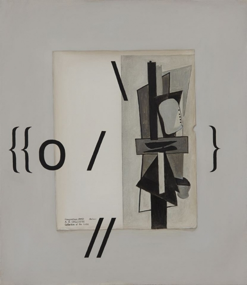 Jen Mazza Composition \ {{o/}, 2013
