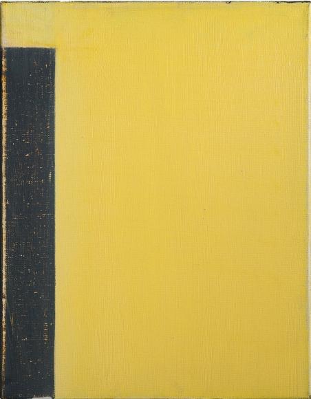 "Kazimira Rachfal's and now zeus awoke (Oil on canvas, 14"" x 11"") at Anita Rogers Gallery"