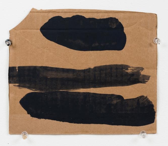 "Virva Hinnemo's Dream Pilot (Acrylic on cardboard, 7 1/2"" x 8 7/8"") at Anita Rogers Gallery"