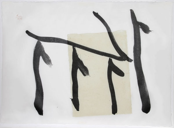 """Robert Motherwell's Rite of Passage III (1980, Lithograph with chine colle on white Mulberry hand-made paper, signed and numbered in ink, 24.5"""" x 34"""") at Anita Rogers Gallery"""