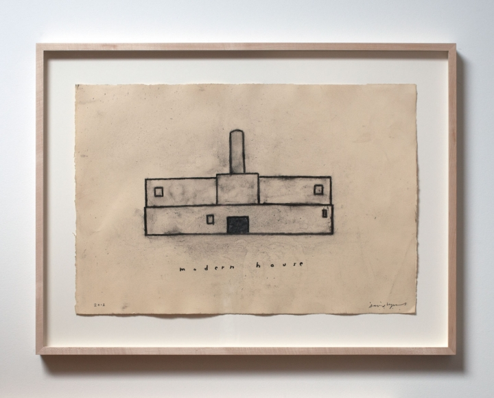 David Lynch, Modern House