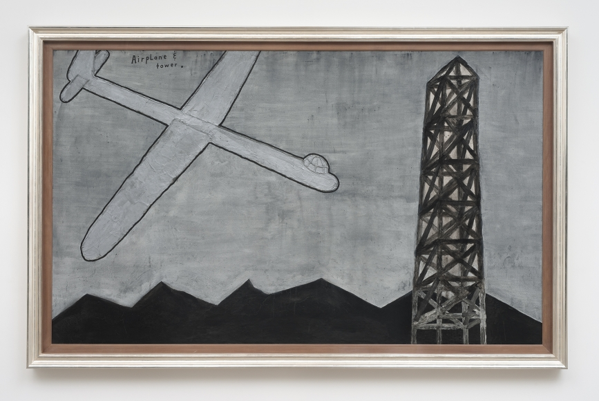 David Lynch, Airplane and Tower
